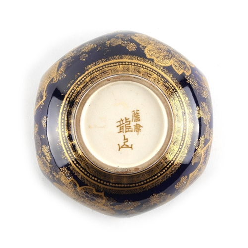 6 - A Japanese Satsuma hexagonal bowl, Meiji period (1868-1912), signed Ryuzan, 6.3ins. (16cms.) across....