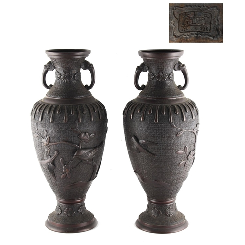 7 - Property of a gentleman - a pair of Japanese bronze two-handled baluster vases, Meiji period (1868-1...