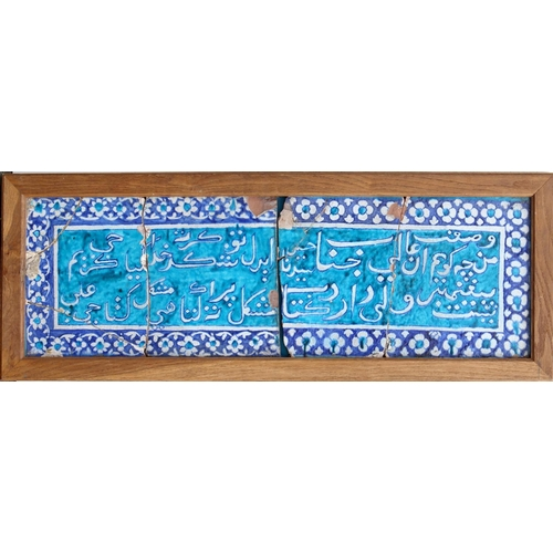 2 - A turquoise & cobalt blue inscription or calligraphy tile panel, probably North West India, 19th cen...