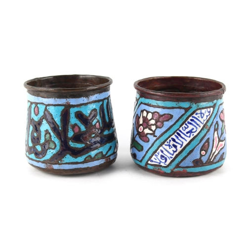 9 - Property of a lady - two Ottoman Islamic copper & enamel pots, possibly Syrian, circa 1900, both wit...