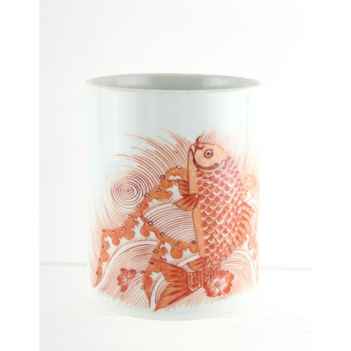 298 - The Martin Robert Morland CMG (1933-2020) collection of Chinese ceramics - a Chinese iron red decora...