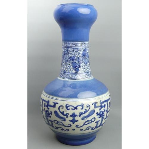 92 - Large Chinese blue and white porcelain vase. 43 cm high. UK Postage £20.
