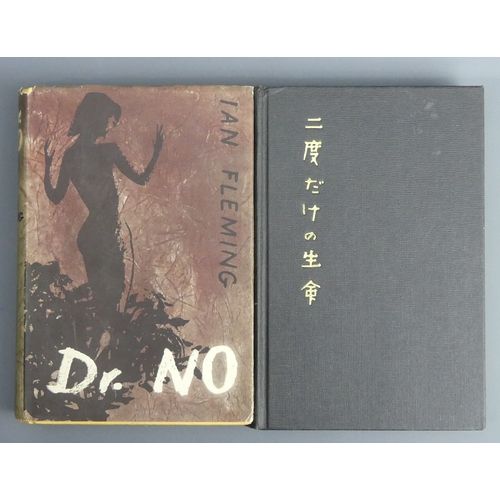 201 - Ian Fleming 'You Only Live Twice' 1964 1st edition by Jonathan Cape and 'Dr No' 1958 book club 1st e...