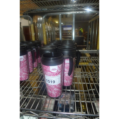 1519 - 9 x Body Works hot drink travel mugs (one is missing a lid)