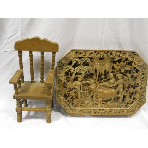 126 - Oriental stunning hand carved wall plaque and dolls chair...