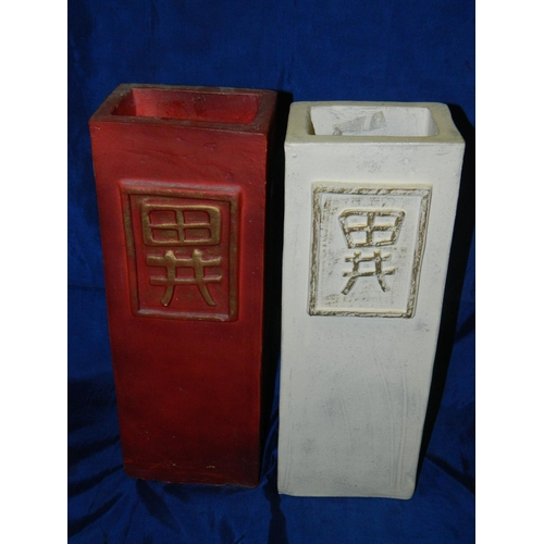 272 - 1 Red and 1 white Japanese style umbrella stands...