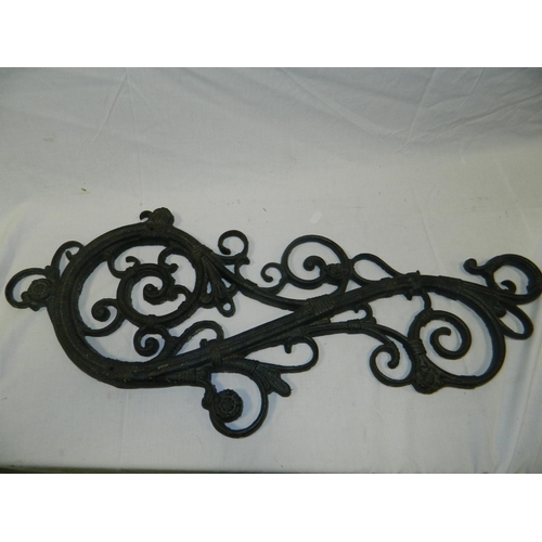 348 - Wrought iron wall applique...