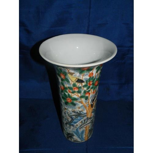 462 - Past Times vase...