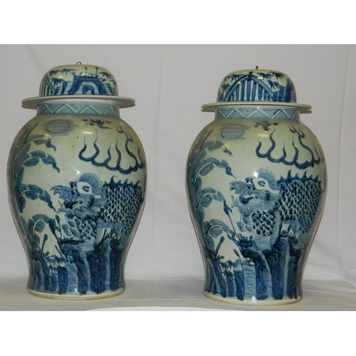 62 - Large pair of oriental lidded vases [approx 50cm]...