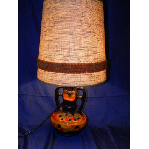 64 - Retro table lamp and shade...