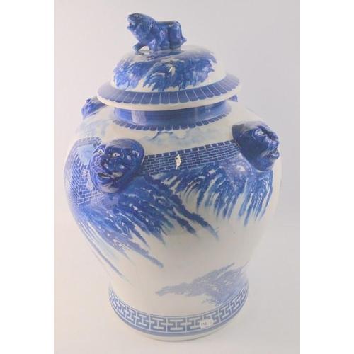 26 - Large Chinese lidded ginger jar...