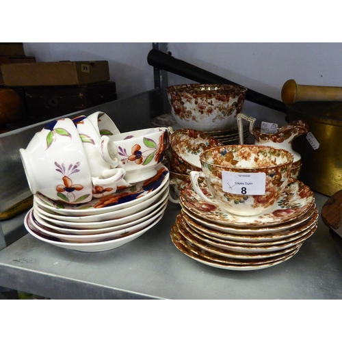 8 - FOUR NINETEENTH CENTURY GAUDY WELSH CHINA FORAL PATTERN TEA CUPS AND SAUCERS IN TYPICAL COLOURS AND ...