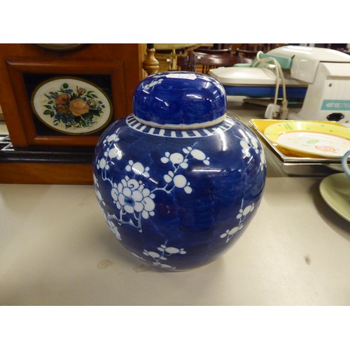 53 - NANKIN BLUE AND WHITE GINGER JAR AND DOMED COVER, PAINTED IN BLUE AND WHITE WITH PRUNUS BLOSSOMS, 4 ...