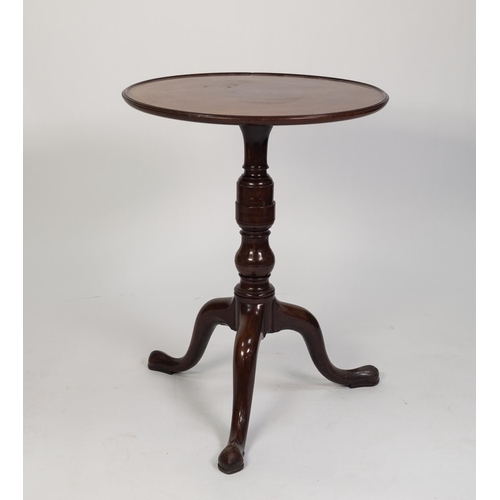 140 - GEORGIAN MAHOGANY COMPOSITE TRIPOD OCCASIONAL TABLE, the circular top with raised border, set above ...