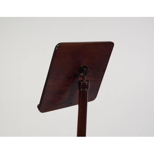 175 - FIGURED MAHOGANY MUSIC STAND, the solid, rounded oblong holder with gilt metal fittings, raised on a...