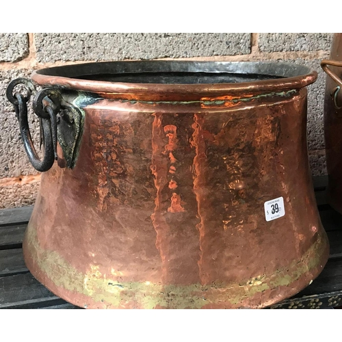 39 - 2 COPPER COAL OR LOG BUCKETS