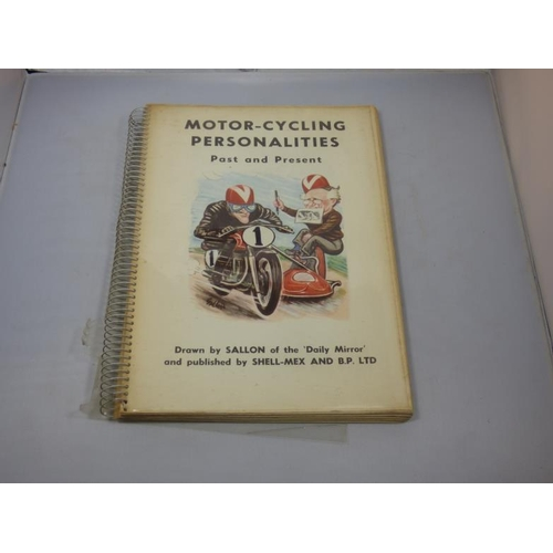 121 - Shell-Mex and BP 1957 publication of