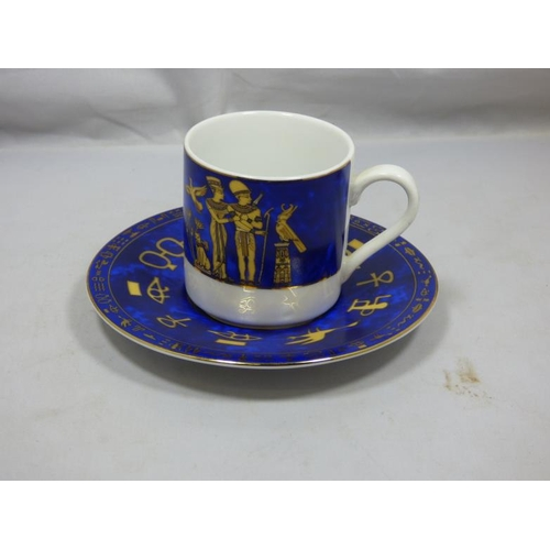 75 - Egyptian fine Royal Porcelain Coffee set...