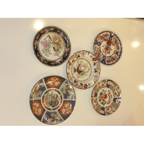 9 - Collection of Oriental style plates including Masons Ironstone...