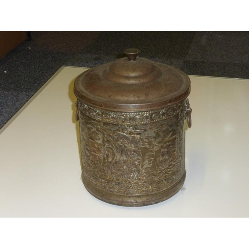 198 - Large metal canister with contents...