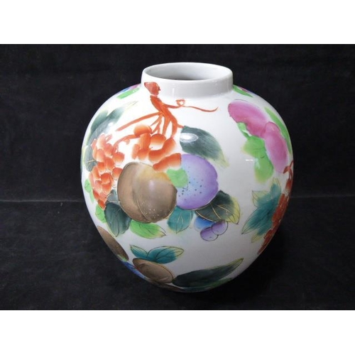 3 - Vintage Hand Painted Pottery Vase Height 11