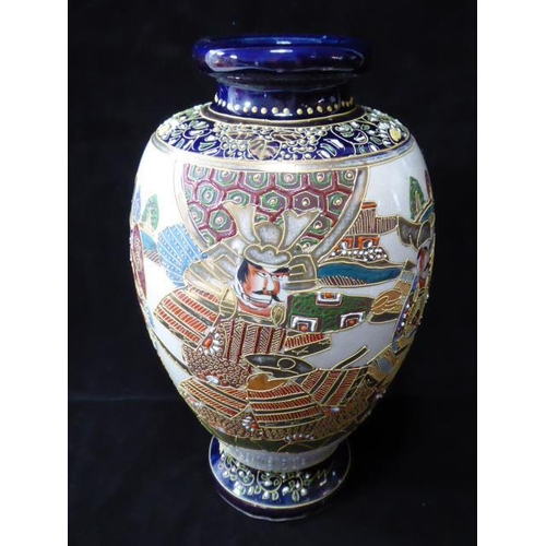 7 - Vintage Japanese Hand Painted Vase Height 12
