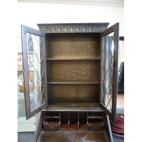 31 - Vintage Display unit...