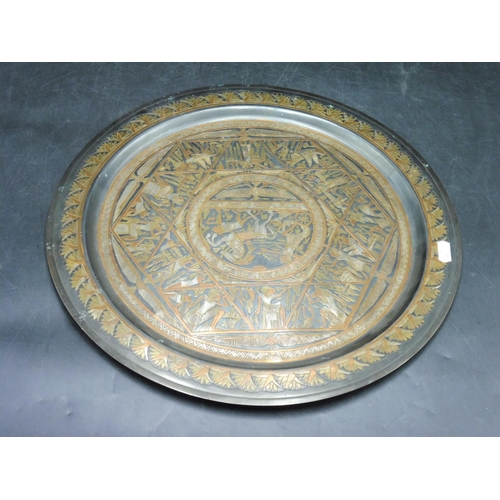 3 - Egyptian Wall Hanging plaque...