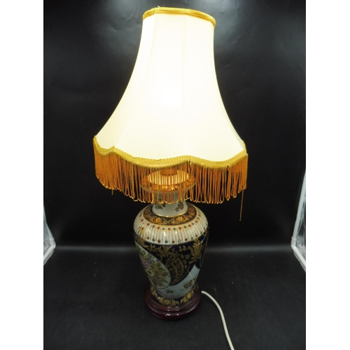 46 - Floral Blue and White Ceramic Table Lamp with Gilt Decoration on Wooden Plinth Complete with shade (...