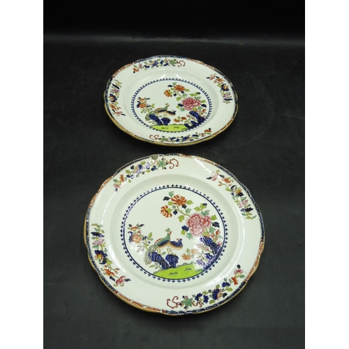 269 - Pair of Antique Copeland & Garrett Plates dated between 1833 & 1847 with Asiatic Pheasants Pattern A...