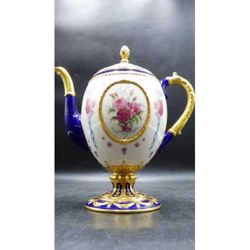 116 - The Faberge Egg Imperial Teapot (9.5