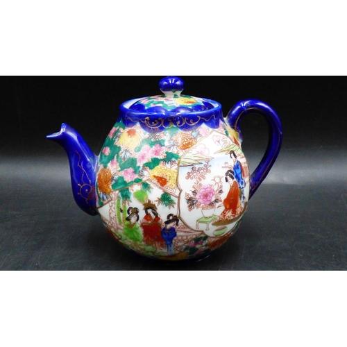 122 - Japanese Satsuma Tea Pot with Internal Strainer...