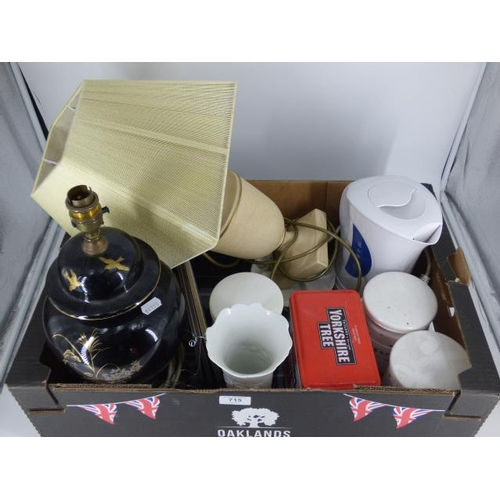 715 - Mixed Lot including Lamps, kettle, Caddies, and More...