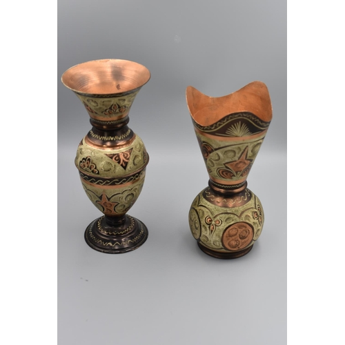 204 - Two Decorative Copper vases approx 8