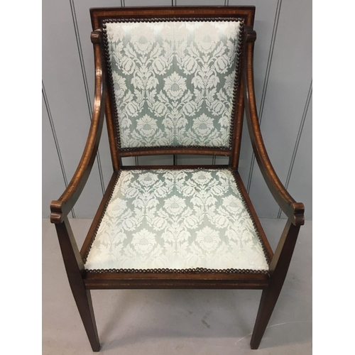 139 - A stunning Edwardian Parlour Suite. Both sofa and chair are beautifully upholstered. Dimensions(cm) ...