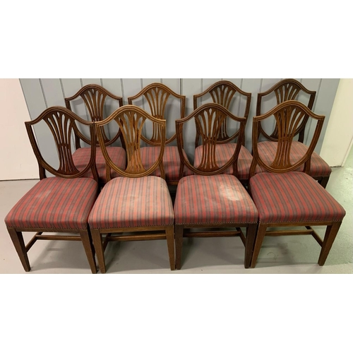 4 - A set of 8 quality Edwardian Dining Chairs. Stripe fabric covering. Dimensions(cm) H96 (47 to seat) ...