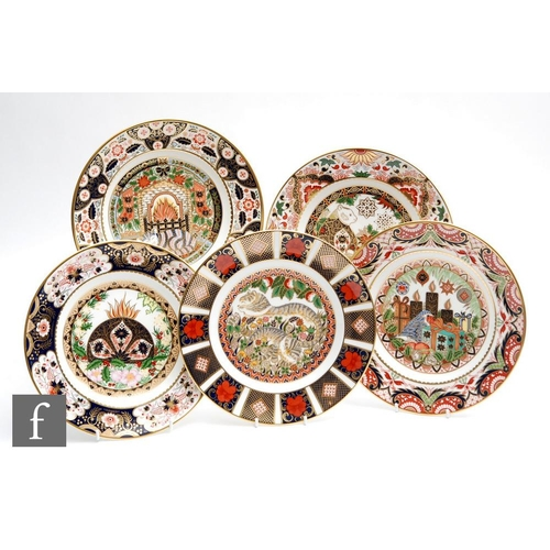 56 - Five boxed limited edition Royal Crown Derby cabinet plates comprising 1997, 1998, 1999 and 2000 Chr...