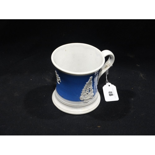 46 - A 19th Century Staffordshire Pottery Blue Banded Relief Moulded Tankard