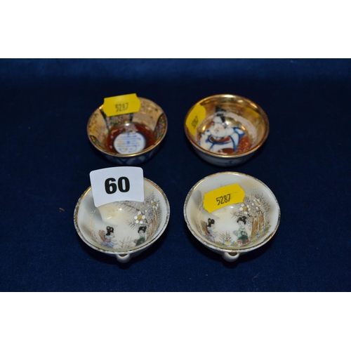 60 - FOUR VARIOUS CHINESE SAKI BOWLS...