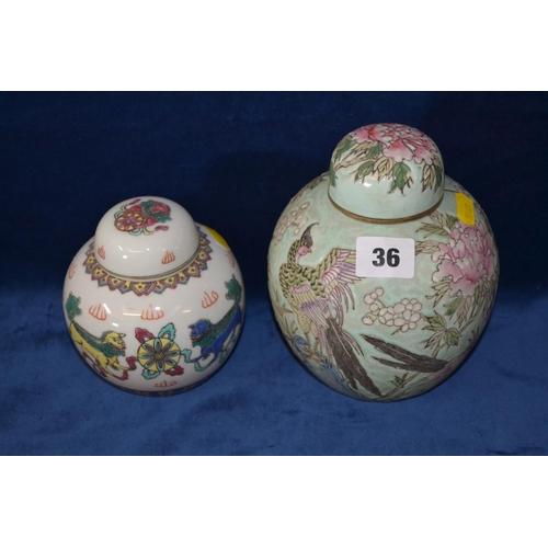 36 - 2 ORIENTAL GINGER JARS...