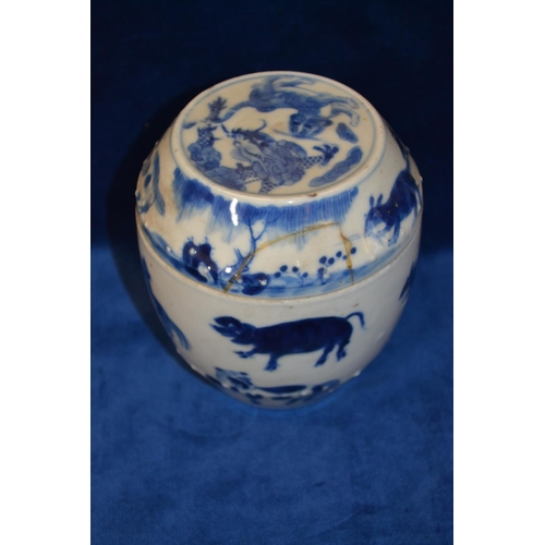 60 - 19TH CENTURY CHINESE BLUE AND WHITE LIDDED JAR DECORATED ANIMALS...