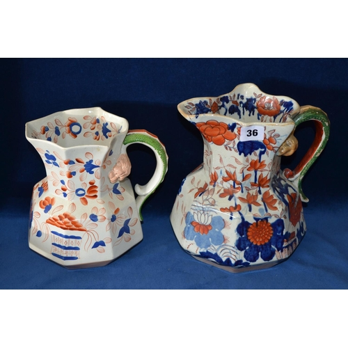 36 - 19TH CENTURY MASON'S IRONSTONE JUG WITH SERPENT HANDLE AND ONE OTHER...