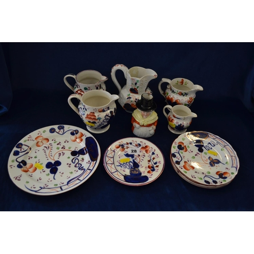 28 - 5 VARIOUS GAUDY WELSH JUGS, 6 PLATES AND WELSH LADY JUG...