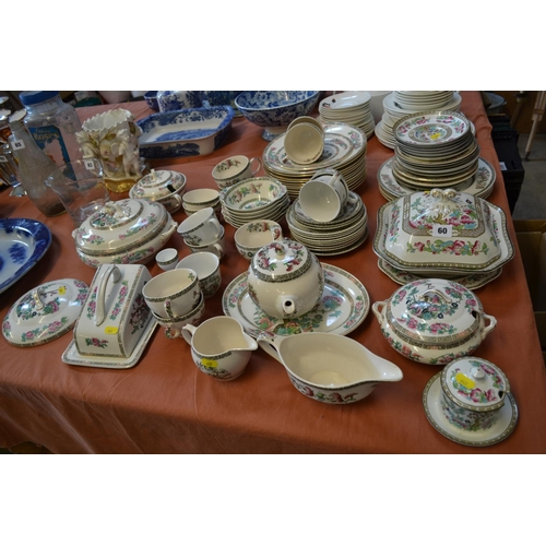 60 - QUANTITY OF INDIAN TREE DINNER AND TEA WARE (85 PIECES)...