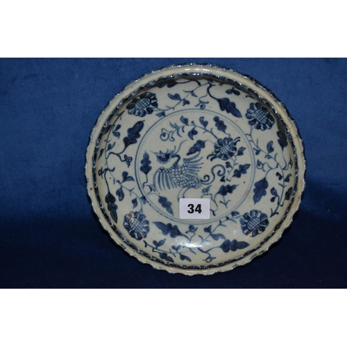 34 - CIRCULAR BLUE AND WHITE CHINESE DISH...
