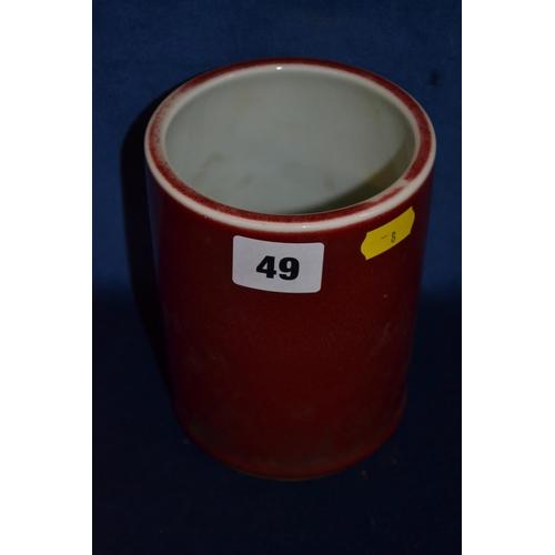 49 - RED GLAZED CHINESE POTTERY BRUSH POT...