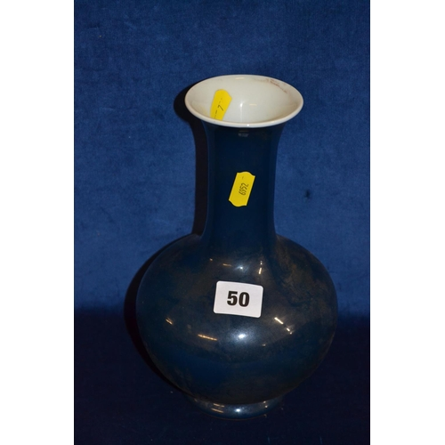 50 - BLUE GLAZED CHINESE BULBOUS VASE...