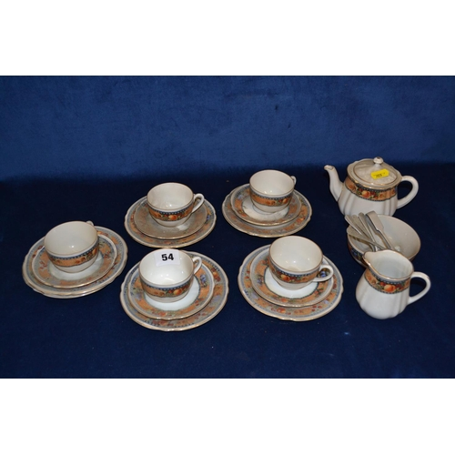 54 - BAVARIAN PART PORCELAIN TEA SERVICE WITH FRUIT BANDS (20 PIECES) AND SPOONS...