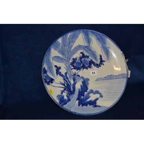 11 - 19TH CENTURY JAPANESE BLUE AND WHITE CHARGER WITH HAND PAINTED LANDSCAPE 39CM...