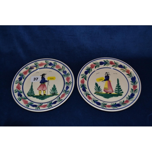 37 - PAIR OF QUIMPER PLATES OF YOUNG BRETON MAN AND YOUNG MAIDEN (7CM)